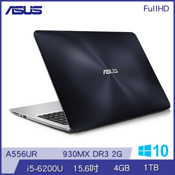 【福利品】ASUS A556UR 15.6吋筆電(i5-6200U/MX 930/4G/光碟機) A556UR-0091B6200U