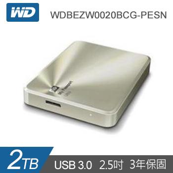 【2TB】WD 2.5吋 行動硬碟My Passport(金屬金)(WDBEZW0020BCG-PESN)