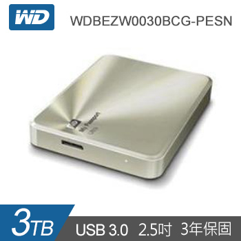 【3TB】WD 2.5吋 行動硬碟My Passport(金屬金)(WDBEZW0030BCG-PESN)
