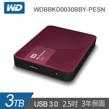 【3TB】WD 2.5吋 行動硬碟My Passport(野莓紅)(WDBBKD0030BBY-PESN)