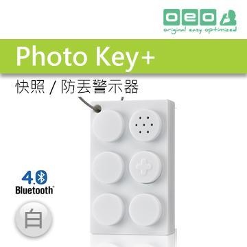 OEO Photo Key 藍牙快拍/定位警示器-白(OEO51101D3)