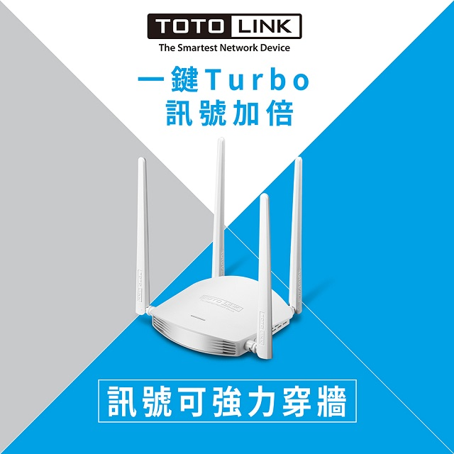 TOTOLINK N600R極速無線寬頻分享器