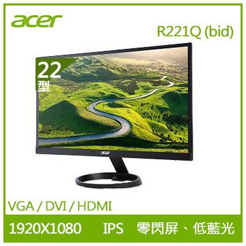 【22型】ACER R221Q IPS液晶顯示器(R221Q (bid))