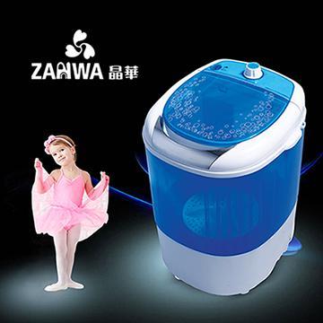 ZANWA晶華 金貝貝2.5kg單槽柔洗機(JB-2207B)