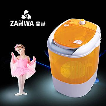 ZANWA晶華 金貝貝2.5kg單槽柔洗機(JB-2207Y)