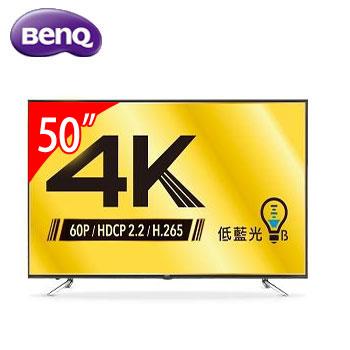 【展示機】BenQ 50型 4K LED低藍光顯示器