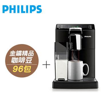 淺口袋D方案- 金鑛精品咖咖豆96包+飛利浦4000系列全自動義式咖啡機
