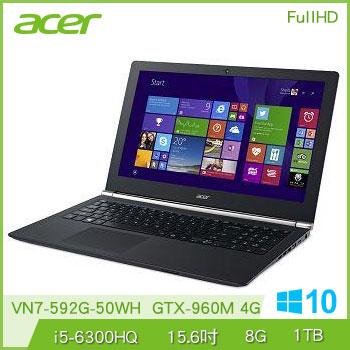 ACER VN7-592G Ci5 GTX960M電競筆記型電腦(VN7-592G-50WH)