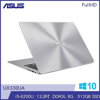 ASUS UX330UA Ci5 SSD筆記型電腦(UX330UA-0031A6200U灰)