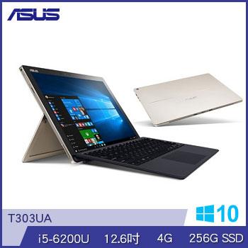 ASUS T303UA Ci5 256G SSD變形筆電(T303UA-0043G6200U金)