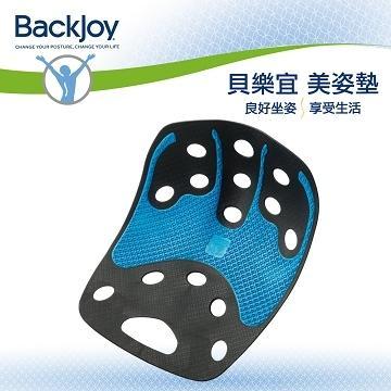 BackJoy美姿墊輕量Tech Gel 藍色(0BJTGS001)