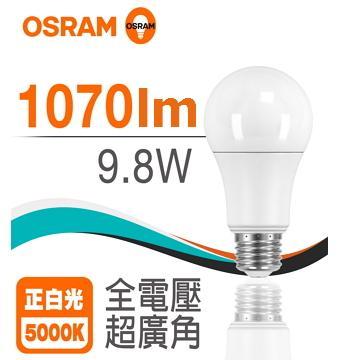 歐司朗9.8W LED燈泡-白光-2入組(101-AB39854002M)