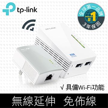 TP-LINK 300M Wi-Fi電力線網路橋接器雙包組(TL-WPA4220KIT)