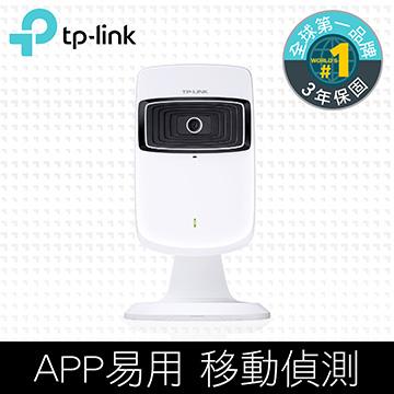 TP-LINK NC200 無線300M雲端攝影機(NC200)