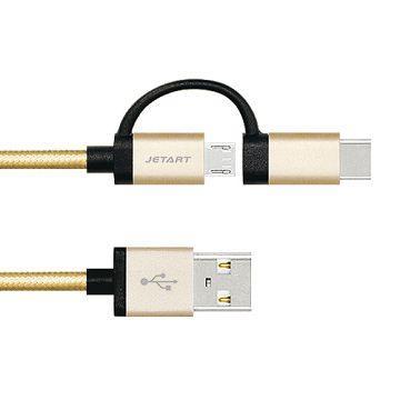 JETART TYPE-C + Micro USB 兩用線-金(CAC4400)