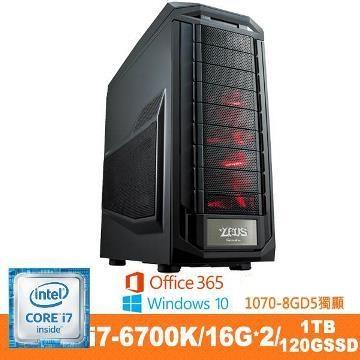 Genuine Ci7-6700K GTX1070 電競主機(UP888-6H(i7))