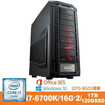 Genuine Ci7-6700K GTX1070 電競主機