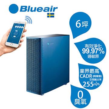 Blueair SENSE+空氣清淨機(6坪)(Sense+ 午夜藍)
