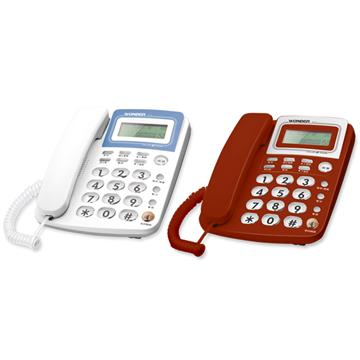 WONDER 來電顯示電話(WT-03)