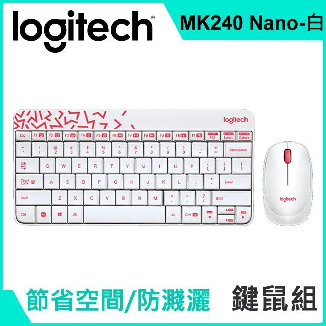 羅技MK240無線鍵鼠組-白紅(920-008206)
