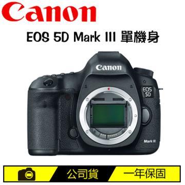 CANON EOS 5D MARK III 單機身 單眼相機(5D Mark III(公司貨))