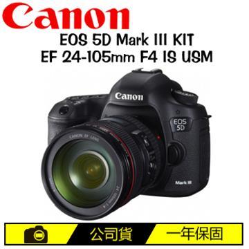 CANON EOS 5D Mark III 單眼相機 (KIT)(24-105mm(公司貨))