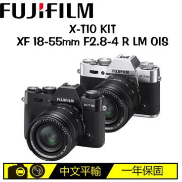 FUJIFILM X-T10 微單眼相機 (KIT)(XF 18-55mm(中文平輸))