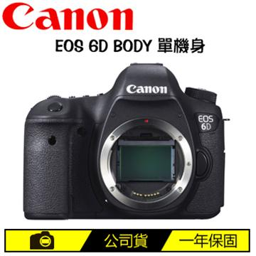 CANON EOS 6D 單眼相機 (BODY)(6D(公司貨))