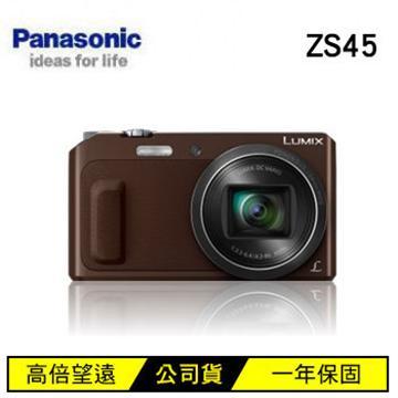 Panasonic DMC-ZS45類單眼相機(ZS45(公司貨)-棕)