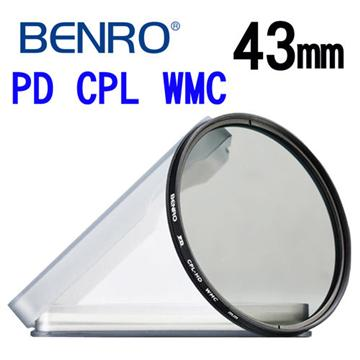 BENRO 43mm PD CPL-HD WMC 偏光鏡(12層奈米高透光鍍膜)