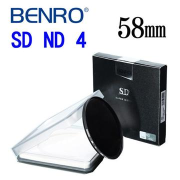 BENRO 58mm SD ND 4 減光鏡(12層奈米防反射鍍膜)