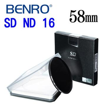 BENRO 58mm SD ND 16 減光鏡(12層奈米防反射鍍膜)