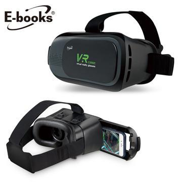 【8月加码】E-books V1 虚拟实境VR头戴3D眼镜(E-IPE099)