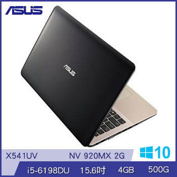 ASUS X541UV Ci5 920MX 筆記型電腦