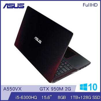 【混碟款】ASUS A550VX Ci5 GTX950獨顯筆電(A550VX-0193J6300HQ黑紅)