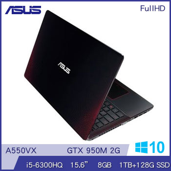 【混碟款】ASUS A550VX Ci5 GTX950獨顯筆電 A550VX-0193J6300HQ黑紅