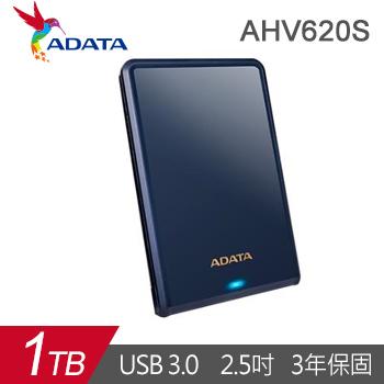 【1TB】ADATA 2.5吋行動硬碟 HV620S(藍)(AHV620S-1TU3-CBL)