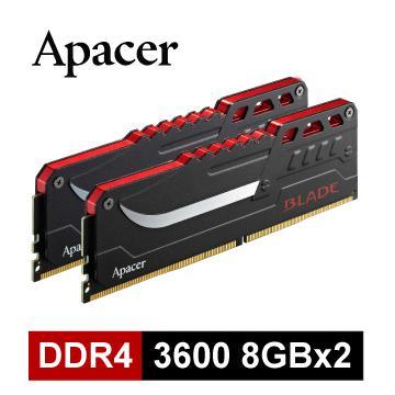 【16G (8GX2)】Apacer DDR4 3600 超頻記憶體(B-DDR4-3600-16GB)