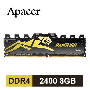 Apacer DDR4 2400 8G PC用超頻記憶體(P-DDR4-2400-8GB) | 快3網路商城~燦坤實體守護