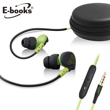 E-books S53运动绕耳式耳机麦克风(E-EPA123)