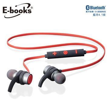 E-books S55藍牙4.1運動入耳式耳機(E-EPA125)