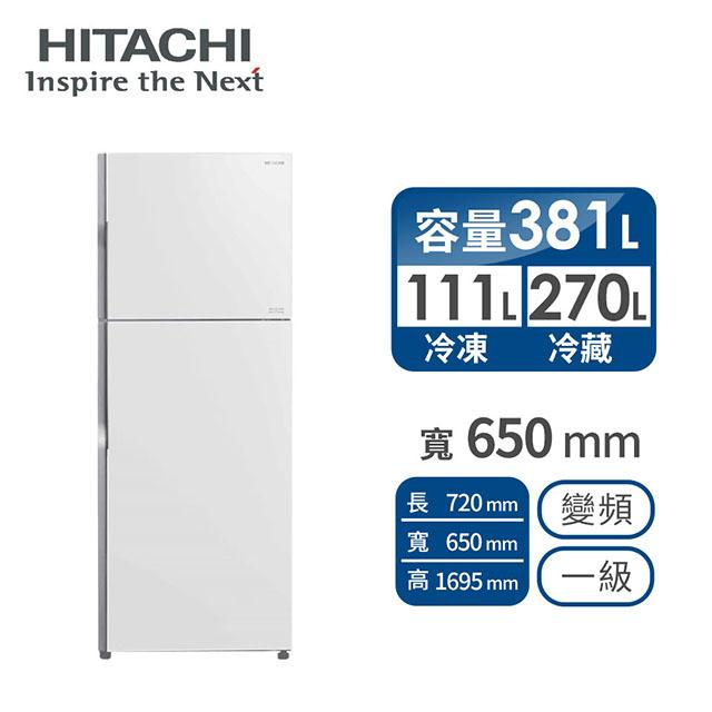 HITACHI 381公升琉璃變頻冰箱