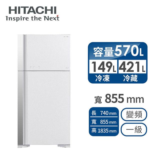 HITACHI 570公升琉璃變頻冰箱(RG599GPW 琉璃白)