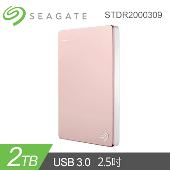 【2TB】Seagate 2.5吋行動硬碟Backup PlusSlim
