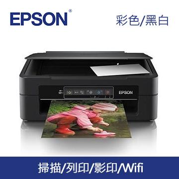 EPSON XP-245 四合一Wifi雲端超值複合機(C11CF32504)