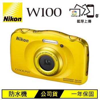 Nikon W100數位相機(黃)
