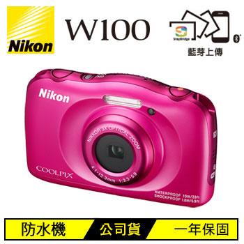 Nikon W100數位相機(粉)