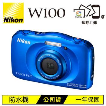 Nikon W100數位相機(藍)