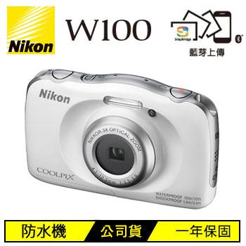 Nikon W100數位相機(白)