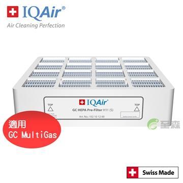 IQAir GC HEPA前置濾網(GC HEPA Pre-Filter)